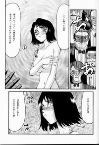 NISE FF X Shoukan Inshi Page 15