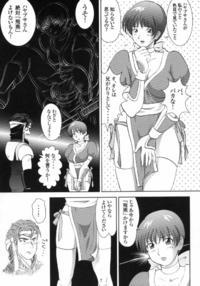 DOAkko Page 6