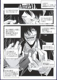 Kurutteirufuri Page 5