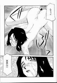 NISE FF X Shoukan Inshi Page 21
