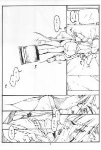 Ima ga Jun! 2 no 2 Page 5