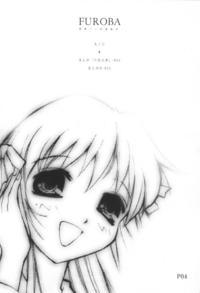 Furoba Page 3