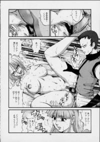 THE YURI & FRIENDS 2001 Page 17