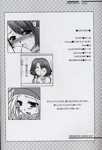 Yuna Emotion! Page 3
