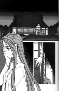 O, My Sadness episode 2 -NECTAR- Page 4