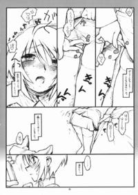 miscoordination Page 3