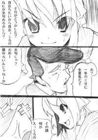 Hot Rodder Page 5