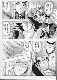 KOS-MOS Page 22