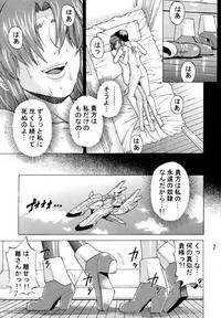 Burst!! Vol.1 Page 6