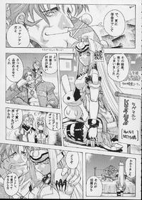 KOS-MOS Page 41