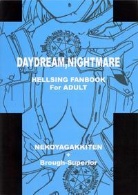 DAYDREAM, NIGHTMARE -NIGHT SIDE- Page 22
