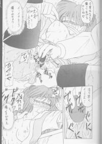 ANGEL 1 Page 8