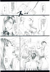 FF7MT Page 5