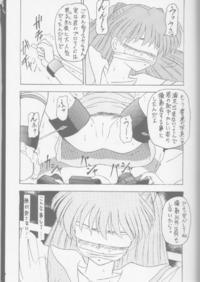 ANGEL 1 Page 4