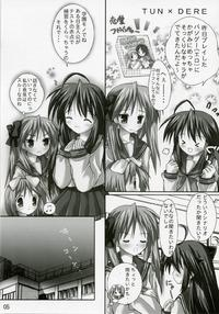 KIRA RAKI Page 4