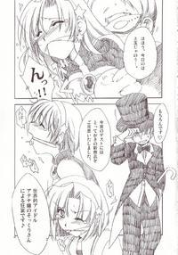 LOVE LOVE ATHENA Page 8