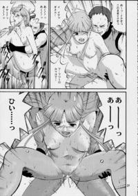 THE YURI & FRIENDS 2001 Page 28