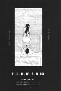 F.L.O.W.E.R 03 Page 4