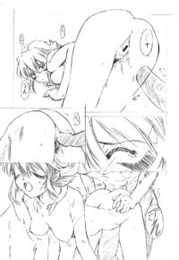 .suck Page 8