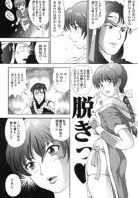 DOAkko Page 5