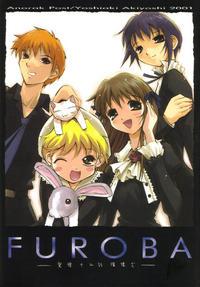 Furoba Page 1
