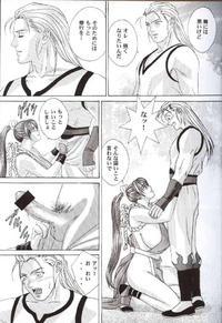 Mai Page 4