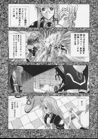 KOS-MOS Page 6