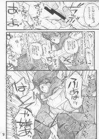 Lunamaria-sama Taihen na Koto ni Page 7