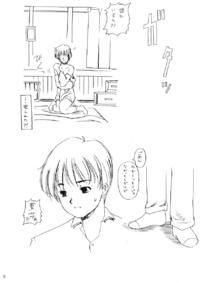 AO Page 7