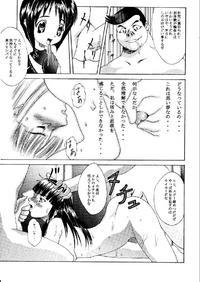Motoko & Shinobu Page 8