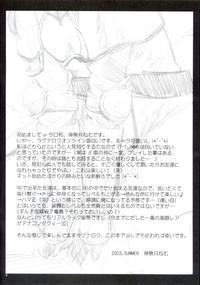 Hajiragu Page 3