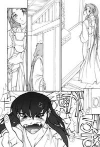 Ima ga Jun! 2 Page 5