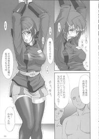 RED BRAVO Page 8