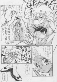 OUT SIDE 3 Page 5