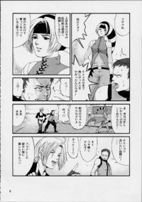 THE YURI & FRIENDS 2001 Page 7