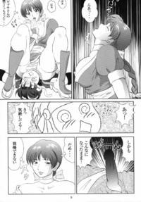 DOAkko Page 8