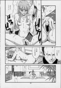THE YURI & FRIENDS 2001 Page 21