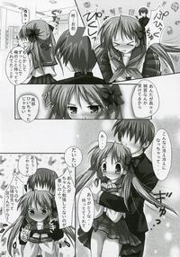 KIRA RAKI Page 6
