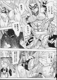 KOS-MOS Page 46
