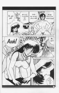 H-Bomb Ecchi-bon Page 8