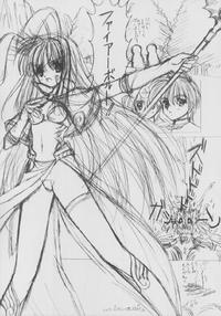 Majiike Page 4