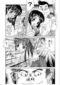Motoko & Shinobu Page 6