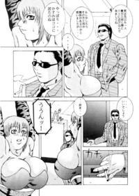 RESTART! Page 5