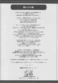 Majiike Page 3