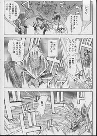 KOS-MOS Page 8