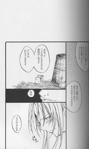 Tsunade no Unmei Page 4