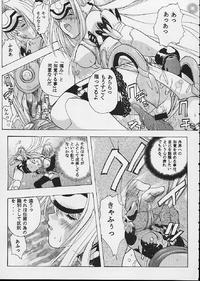 KOS-MOS Page 25