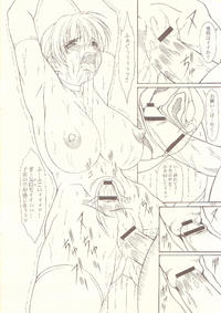 ANOTHER ONE Page 4