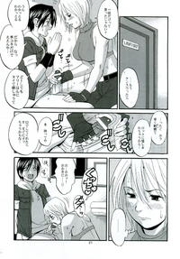 THE YURI & FRIENDS MARY SPECIAL Page 21