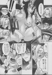 HARLEM JETS Page 7